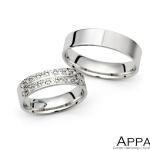 Vjenčani prsten V1186