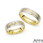 Vjenčani prsten V1187