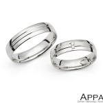 Vjenčani prsten V1190