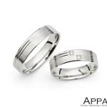 Vjenčani prsten V1191