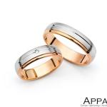 Vjenčani prsten V1192