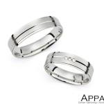 Vjenčani prsten V1193