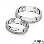 Vjenčani prsten V1214
