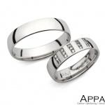 Vjenčani prsten V1216