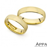 Vjenčani prsten V1219