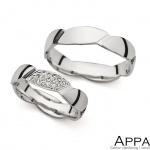 Vjenčani prsten V1229