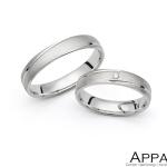 Vjenčani prsten V4022
