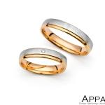 Vjenčani prsten V4023