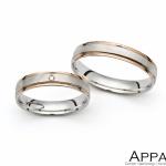 Vjenčani prsten V4026