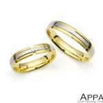 Vjenčani prsten V4027
