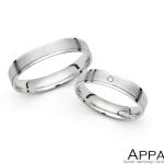 Vjenčani prsten V4028