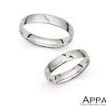 Vjenčani prsten V4029
