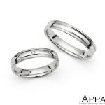 Vjenčani prsten V4030