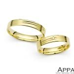 Vjenčani prsten V4036
