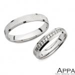 Vjenčani prsten V4037