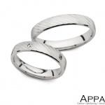 Vjenčani prsten V4038