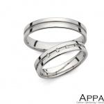 Vjenčani prsten V4043