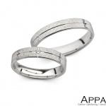 Vjenčani prsten V4044
