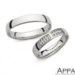 Vjenčani prsten V4045