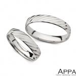 Vjenčani prsten V4046