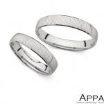 Vjenčani prsten V4048