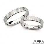 Vjenčani prsten V4052
