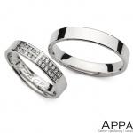 Vjenčani prsten V4054