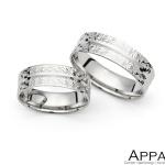 Vjenčani prsten V6369
