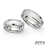 Vjenčani prsten V6373