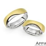 Vjenčani prsten V6376