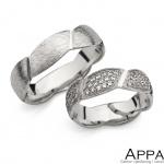 Vjenčani prsten V6398