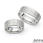 Vjenčani prsten V7111