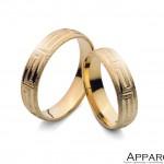 Vjenčani prsten V1287