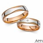 Vjenčani prsten V1375