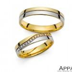 Vjenčani prsten V4147